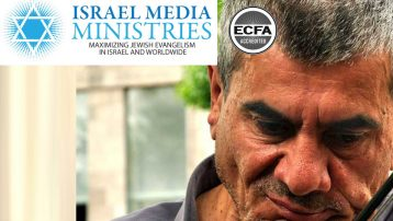 Israel Media Ministries